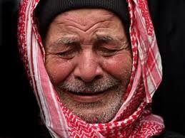 face, Gaza