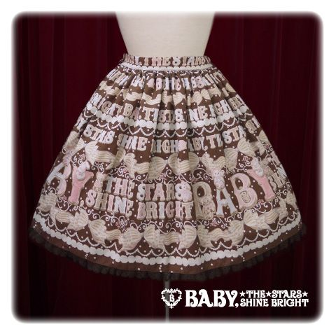 Baby, the stars shine bright Kumya chan's Sugar Baby Icing Cookie skirt