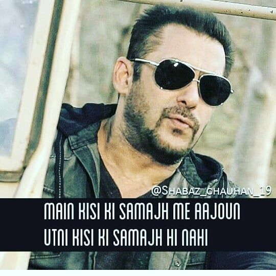 Sallu Salman Khan S Love Quotes Sifa7599 Salman Khan Quotes Attitude Thoughts Gentleman Quotes Enjoy the top 60 famous quotes, sayings and quotations by salman khan. salman khan quotes attitude thoughts