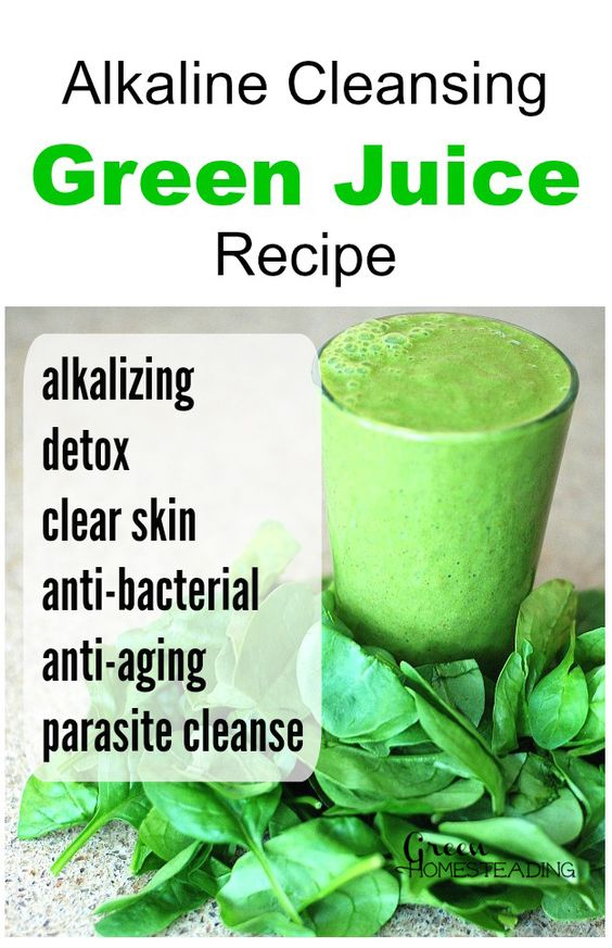 DIY Homemade Alkaline Cleansing Green Juice Recipe; This ...