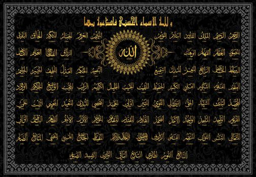 99 Names Of Almighty Allah By Muslima78692 On Deviantart In 2021 Allah Names Beautiful Names Of Allah Free Vector Art
