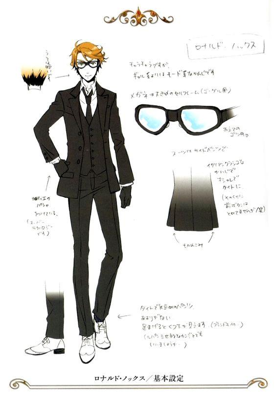 Black butler ronald knox cosplay