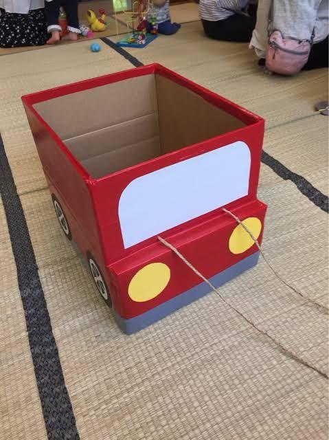 5 24 段ボール車を作ろう ダンボール 車 段ボール 保育園 おもちゃ