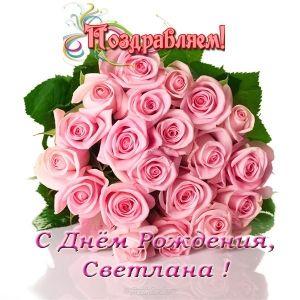 Hristianskie Otkrytki S Dnem Rozhdeniya 25 Tys Izobrazhenij Najdeno V Yandeks Kartinkah Birthday Greetings Floral Birthday