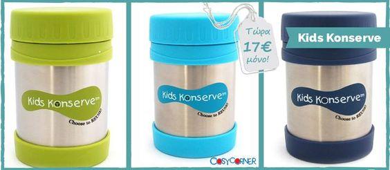 Θερμός φαγητού για το παιδί σας που διατηρεί τη θερμοκρασία του περιεχομένου (κρύο ή ζεστό) για αρκετές ώρες. http://goo.gl/YvNEPY