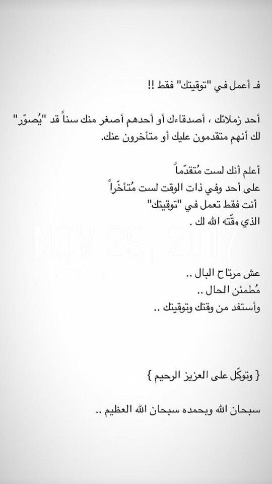 Pin By Sara Art94 On Arabic English Quotes Arabic English Quotes English Quotes Quotes