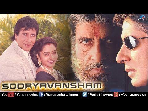 Sooryavansham Blockbuster Hindi Film Amitabh Bachchan Movies Soundarya Bollywood Full Movies More Info On H Hindi Film Movie Sound Bollywood Movies
