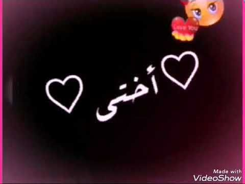 الله يخليلي ياكي اختي حبيبتي Youtube Superhero Logos Logos Art