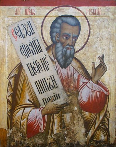 Russian Icon of the Holy Prophet Malachi, 18th century