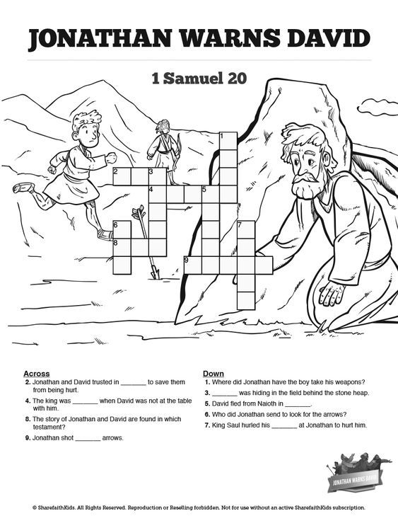 Jonathan Warns David 1 Samuel 20 Sunday School Crossword