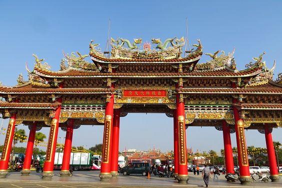 Đền Nankunshen