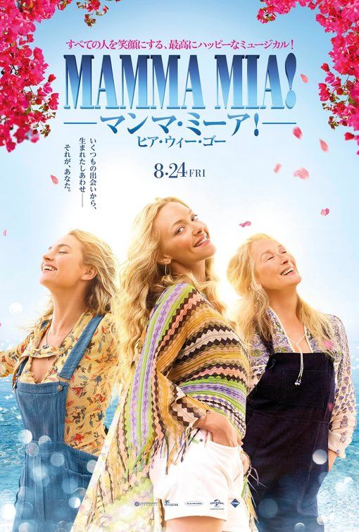 Mamma Mia Here We Go Again Streaming : mamma, again, streaming, FULL4K.HD!, Watch, Mamma, Again, (2018), Online, Movie, Streaming, 【Pinterest】, Posters