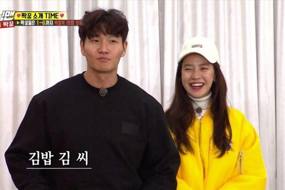 "Song Ji Hyo And Kim Jong Kook's Love Line Builds Up In ""Running Man"""
