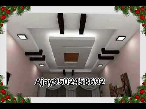 Best Gypsum False Ceiling Design For Hall 2018 Youtube House