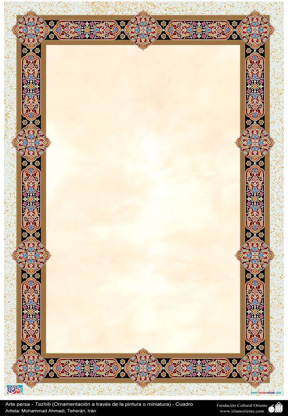 خلفيات اسلامية 5c8c5e526bf6ddb05b3b