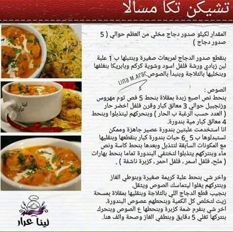 طريقة تحضير توابل راس الحانوت خلطة التوابل التونسية Cuisine Tunisienne Ras El Hanout Youtube Food Pudding Desserts