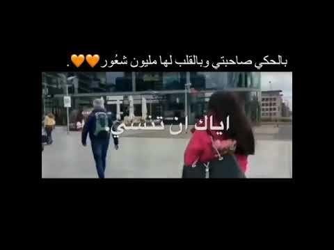 صديقتي وجدان صديقة الخآطر اذا انكسر كيآن اهدآء لش Youtube Friends Quotes Besties Quotes Arabic Love Quotes