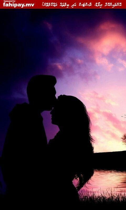 ވ ކ ވ އ މ ހ ޔ ތ Love Couple Wallpaper Love Wallpapers Romantic Romantic Wallpaper