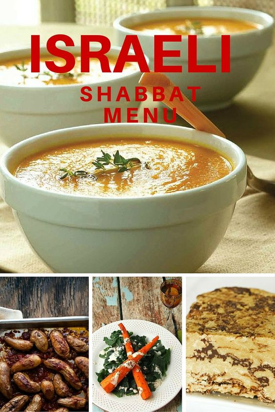 An Israeli Shabbat Menu. Try these easy, Israeli recipes.