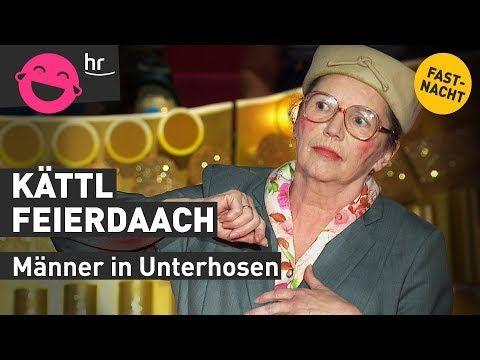 Kattl Feierdaach Einkaufen Mit Dem Mann Die Hessische Weiberfastnacht 2020 Youtube Weiberfastnacht Weiber Fastnacht Fastnacht