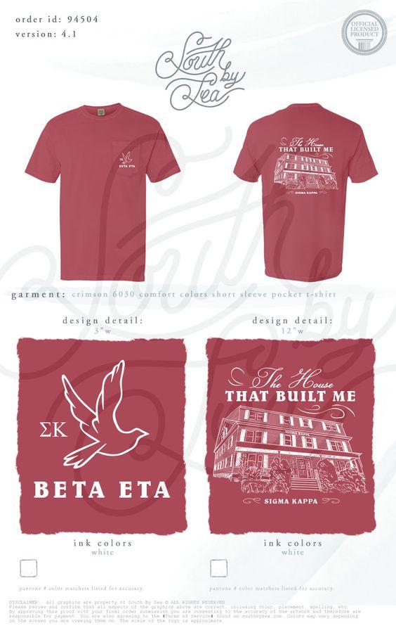 Sigma Kappa   The House that Built Me   South by Sea   Sorority Shirts   Sorority Tanks   Greek Shirts
