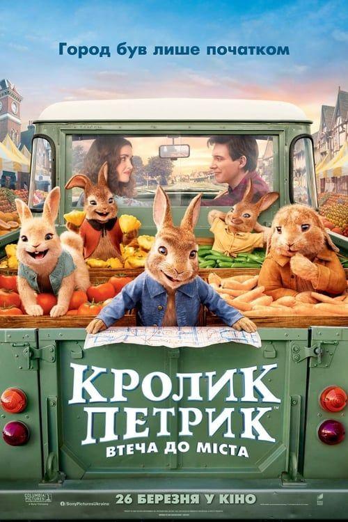 Regarder Peter Rabbit 2 The Runaway Film Complet En Ligne With Francais Subtitles Peter Rabbit Full Movies Online Free The Runaways Film