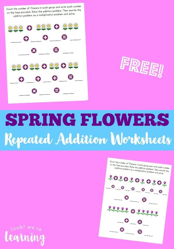 These flower repeated addition worksheets are a fun way to practice math with spring worksheets for kids this year!