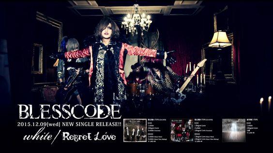 BLESSCODE「Regret Love」MV SPOT