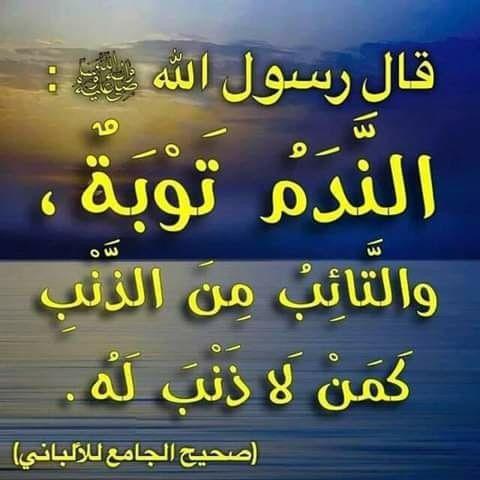 الحمدلله حمدا كثيرا طيبا مباركا فيه Ahadith Hadeeth Hadith