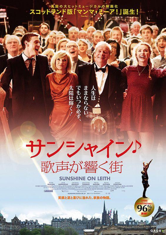 映画『サンシャイン 歌声が響く街』