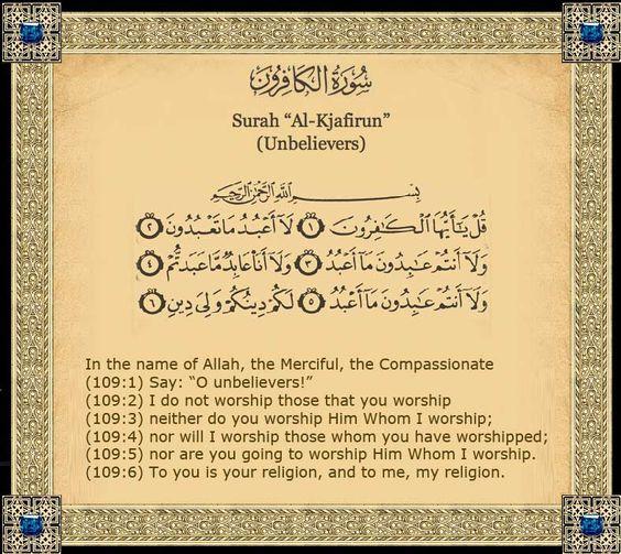 "Quran Chapter 109 – Quran Translation of Surah ""Al-Kafirun"" (Unbelievers)"