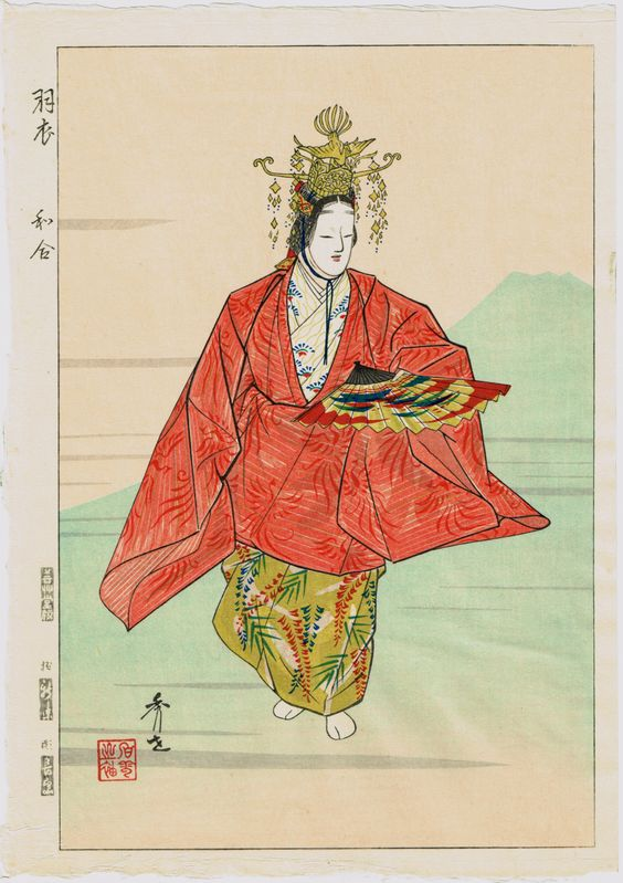 "Japanese antique woodblock print Matsuno Sofu ""March Hagoromo from the series Twelve Months of Noh Pictures"""