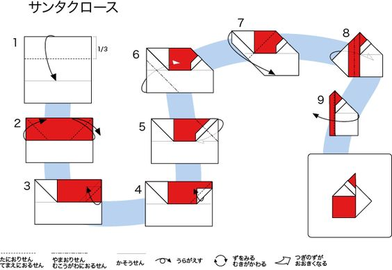 Origami xmas santa claus natal origami pinterest for Make origami santa claus