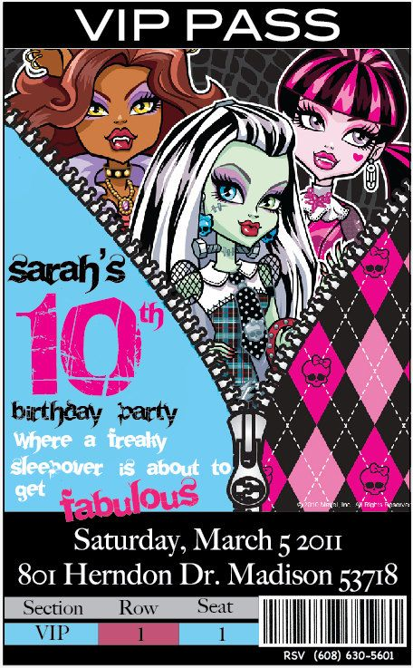 Monster High Invitation VIP PASS Printable or by nellyaortiz