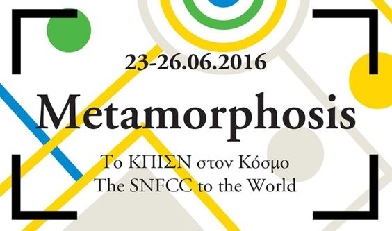 Stavros Niarchos Foundation Cultural Center Welcomes All to 4-day Event in Athens