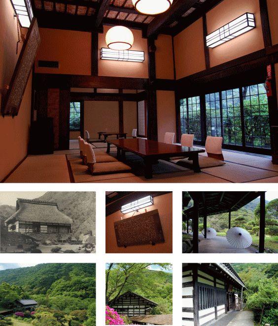 離れ雉子亭の紹介|箱根湯本の山の宿 雉子亭豊栄荘|