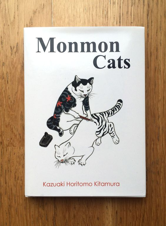 Monmon Cats — Horitomo (2013) My latest and favourite book