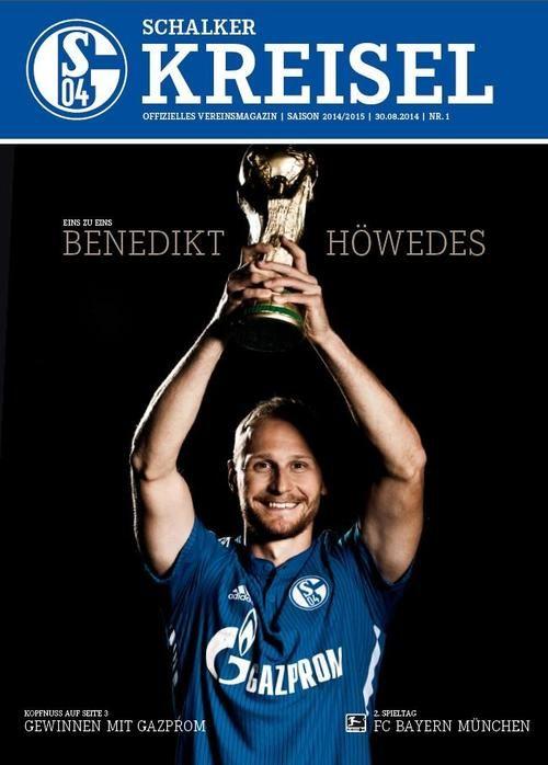 Benedikt Höwedes - #SchalkerKreisel
