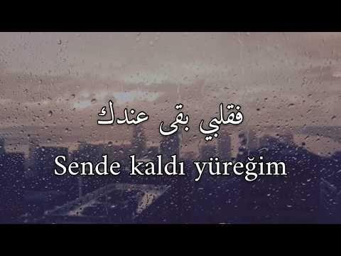 أغنية تركية مترجمة قلبي بقى عندك Bilal Sonses Derya Bedavaci Sende Kaldi Yuregim 2020 Youtube Youtube Music Songs Songs