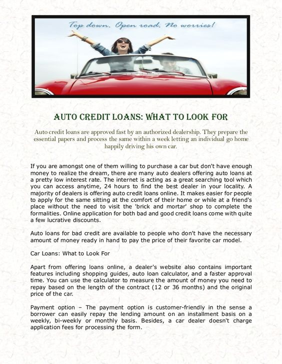 Auto credit loan is easy to get from a car dealership The rate of - auto loan calculator