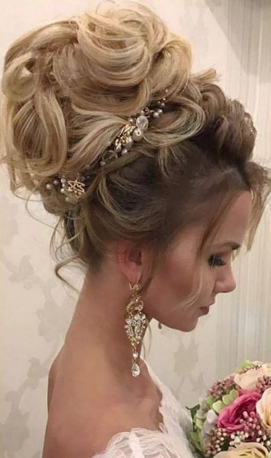 Curlyweddinghairstyles Mariage Glamour Chignon Haut Mariage Coiffure Mariee