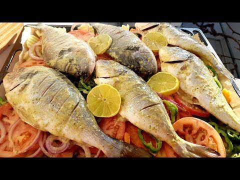 29896 ألذ سمك دوراد في الفرن بألذ تتبيلة في المطاعم و ماتلقاوهاش و تليق مع كامل أنواع السمك جربوها Youtube Food Turkey