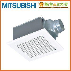 三菱 天井埋込形ダクト用換気扇 Vd 15zp10 鋼板ボディ 局所換気タイプ