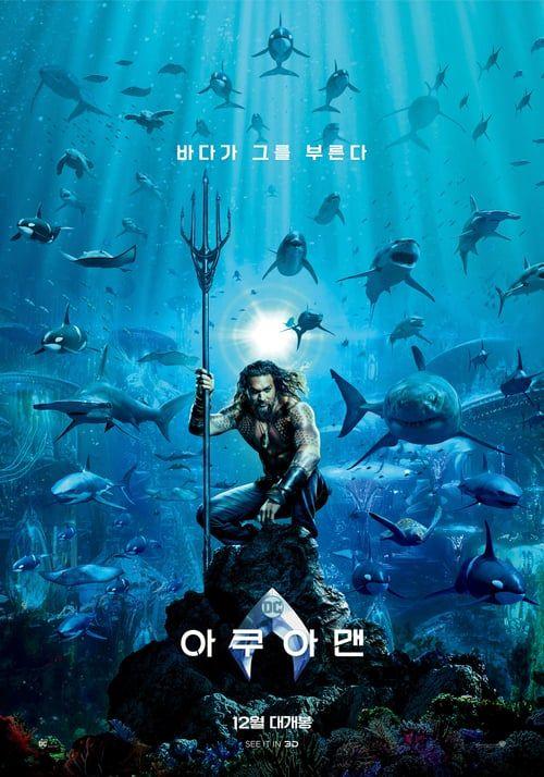 Ver Hd Aquaman P E L I C U L A Completa Espanol Latino Hd 1080p Aquaman2018 Peliculacompletahd Peliculacompletagratis Pelicula Aquaman Bioskop Film Barat