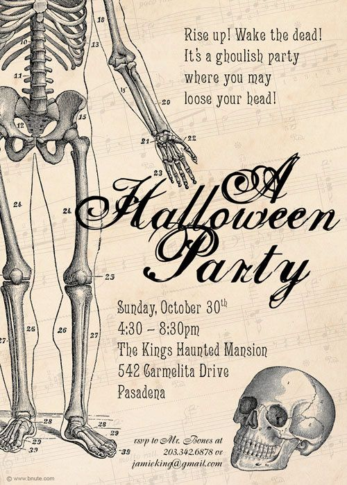 Halloween Invitation Mr Bones Skeleton Halloween Party   All