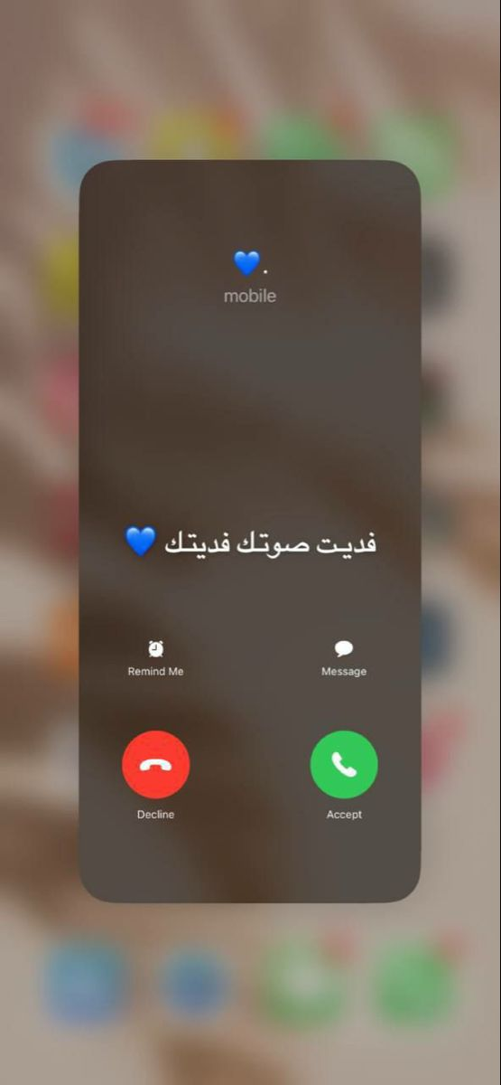 Pin By Qa On للمكالمه الحاليه In 2021 Cover Photo Quotes Fb Cover Photos Quotes Disney Phone Wallpaper
