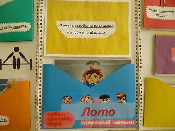 Мастер класс воспитателя детского сада