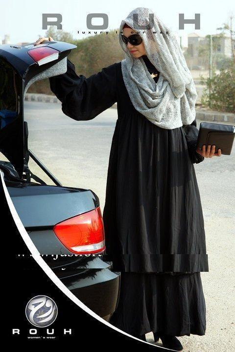 Modest street hijab fashion http://www.justtrendygirls.com/modest-street-hijab-fashion/: