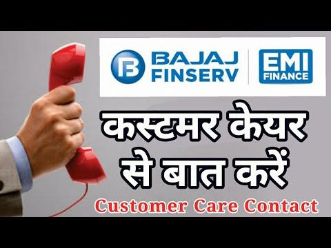 7866867001 Bajaj Finance Customer Care Number Youtube In 2020 Finance Customer Care Care