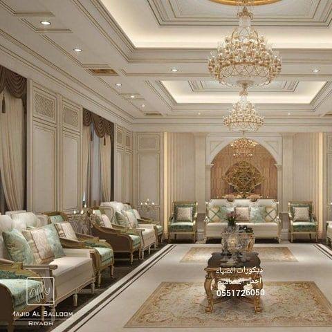 ديكورات مجالس عربية فخمة جبس اضاءة ارضية توزيع الاثات Room Design Home Decor Room